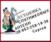 Тюнер для спутникового телевидения цена Харьков
