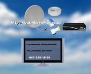 Тарелки спутниковые недорого продажа монтаж установка настройка ремонт